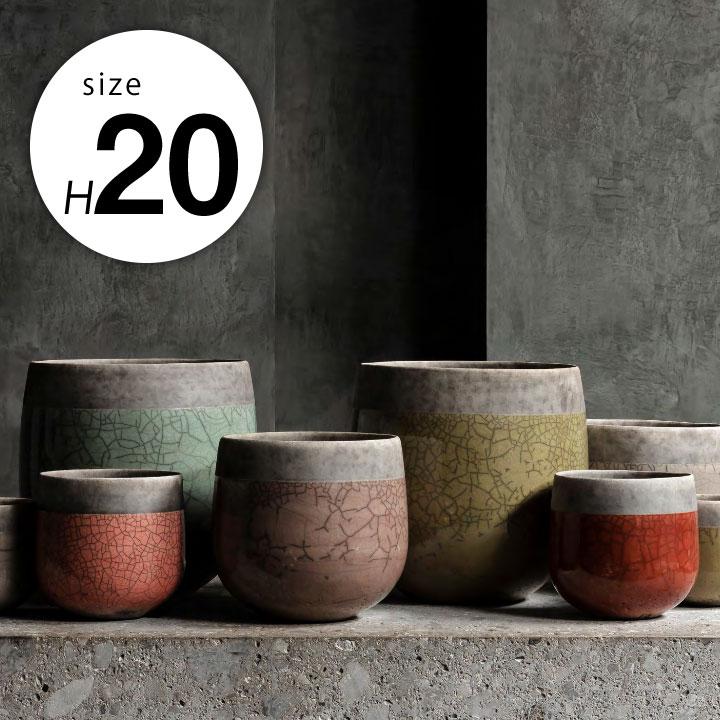 陶器鉢 おしゃれ 小型 プランター 「ドマーニ(DOMANI) ミンスク ポット20(Minsk Pot20)」 直径20cm 高さ20cm 6号鉢相当