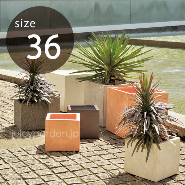 プランター おしゃれ 大型 「クレイポット(CLAYPOT) キューブ36(Cube 36)」 12号鉢相当 容量40L 高さ・幅・奥行36cm ホワイト/ダークグレー/ライトグレー