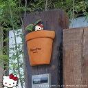表札 可愛い ナチュラル ハローキティ 戸建表札 おしゃれ かわいい 「ハローキティ表札 ガーデンポット」 サンリオ Hello Kitty 双葉 植物 猫好きにもオススメ!