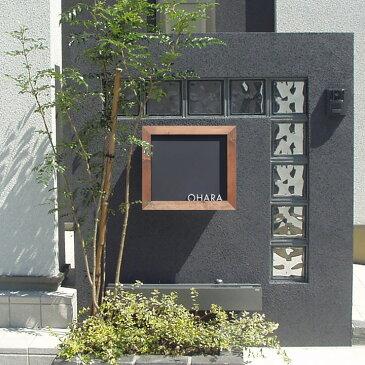 郵便ポスト 木製 木枠 黒板風「Black board ブラックボード 埋め込み型ポスト 表札あり」【送料無料】エコアコールウッド 郵便受け 名入れ