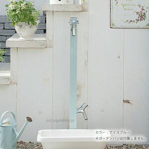 【可愛い 水栓柱】スマートなシンプル立水栓と可愛いお花の上部蛇口+下部補助蛇口のセット 豊...