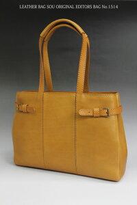 鞄職人が作る軽量本革エディターズバッグNo.1514ロングハンドル【送料無料】【smtb-k】…