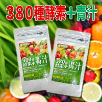 <爽快健美> 380種の酵素+青汁