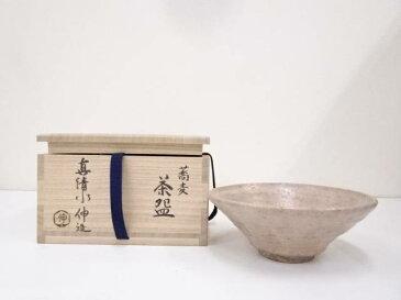 京焼 真清水伸造 蕎麦茶碗(共箱) 【中古】【道】 宗sou