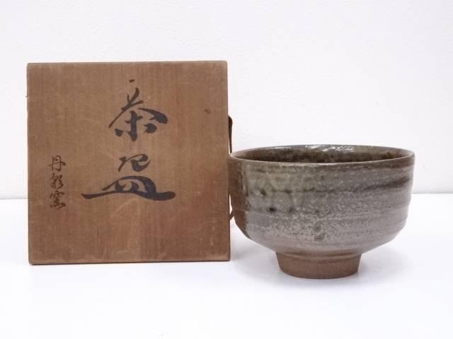 產品詳細資料,日本Yahoo代標 日本代購 日本批發-ibuy99 興趣、愛好 藝術品、古董、民間工藝品 其他 丹波焼 丹彩窯造 茶碗【中古】【道】 宗sou