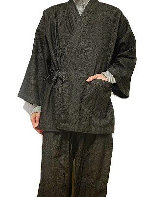 男物メンズデニム作務衣オールシーズンOK自宅で洗えるチャコール系M/L/LL