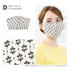 D小花×ブラック