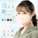 マスク シルク 日本製 小杉織物 保湿 洗える 抗菌 抗ウイ