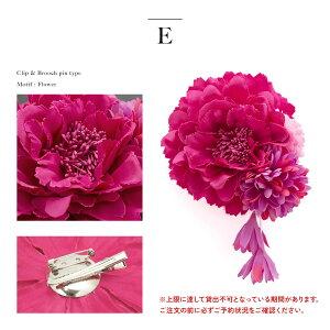 紫×クリップ・安全ピンF
