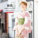 【レンタル】浴衣 セット レディース レトロ 浴衣セット 大...