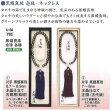 【数珠】【念珠】【真珠】 女性用 黒蝶真珠 念珠 8.7〜8.9mm 水晶仕立て 古都房 (紫紺) 【送料無料】