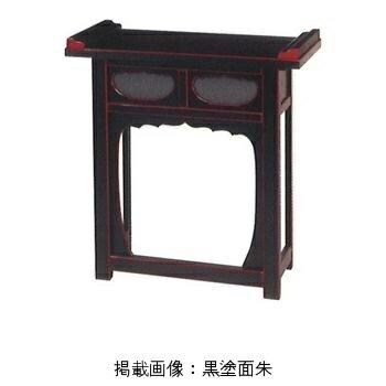 折畳式焼香机・筆返付 (黒塗面朱) 幅2.5尺(約75cm)
