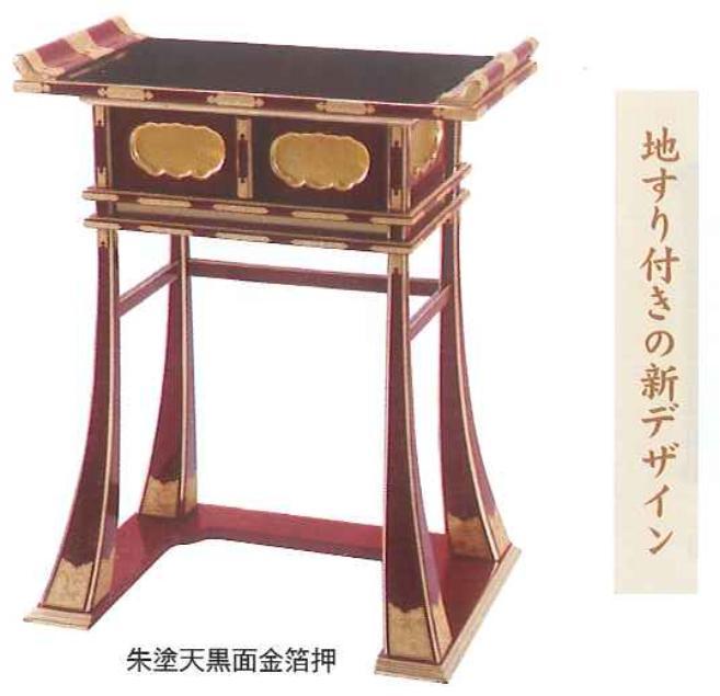 新型背高経机2.0尺(黒塗面金箔押)[金具付]:創寿苑