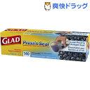 グラッド プレス&シール(30cm*43.4m)【グラッド(GLAD)】
