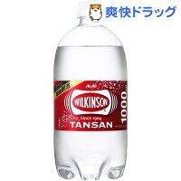 ウィルキンソンタンサンビッグボトル