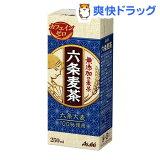 六条麦茶(250mL*24本入)