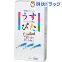 コンドーム/ジャパンメディカル うすぴた 2500(12コ入)【うすぴた】[避妊具]
