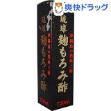 琉球 麹もろみ酢(720mL)
