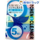 アドグッド Ar 抗菌ソフトクリーナー(5コ入)