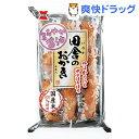 【訳あり】岩塚製菓 田舎のおかき(9本)