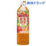 充実野菜 緑黄色野菜ミックス(930g*12本入)