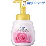 ビオレu アロマタイム 泡ハンドソープ ロマンティックローズの香り ポンプ(230mL)