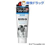 ウーノ ホイップウォッシュ (スクラブ) R2-D2(130g)