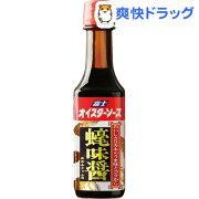 富士食品 オイスターソース