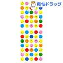 スマイルシール 紙・ラメ入り JS980(1枚入)
