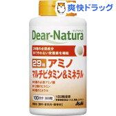 ディアナチュラ 29 アミノ マルチビタミン&ミネラル(300粒)【Dear-Natura(ディアナチュラ)】[ビオチン アミノ酸 サプリメント 葉酸 ディアナチュラ]
