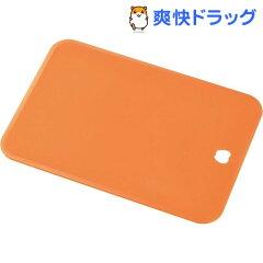 キッチンアラモード ソフトまな板ミニ オレンジ KSM-01O / キッチンアラモード★税抜1900円以上...