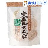 麦のいしばし 大麦せんべい 黒糖味(25g)
