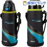 2ウェイボトル 0.95L〜1.0L ASG-W100 ABK ブルーブラック(1コ入)