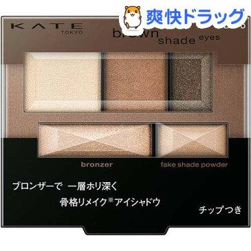ケイト ブラウンシェードアイズN BR-6 マット(3g)【KATE(ケイト)】【送料無料】