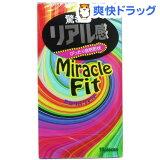 コンドーム/ミラクルフィット(10コ入)