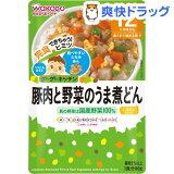 和光堂 グーグーキッチン 豚肉と野菜のうま煮どん 12ヵ月〜(80g)