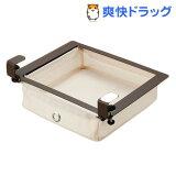 すき間を活用!スライド収納BOX(1コ入)
