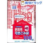 日本技研工業 名古屋市指定袋 家庭用 45L NGY-100(100枚入)