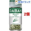 【訳あり】ギャバン チャイブ(フリーズドライ)(1.5g*2個セット)【ギャバン(GABAN)】