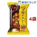 アマノフーズ 畑のカレー たっぷり野菜と鶏肉のカレー(1食入*4袋セット)【アマノフーズ】 - 爽快ドラッグ