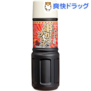 ハグルマ 串かつソース(500ml)【ハグルマ】
