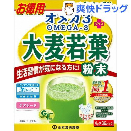 栄養・健康ドリンク, 青汁 3(4g36)