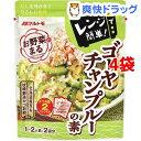 【訳あり】マルトモ お野菜まる ゴーヤチャンプルーの素(83g*4袋セット)【マルトモ】