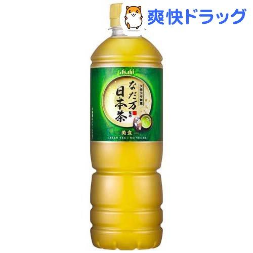 お茶飲料, その他  (500ml24)