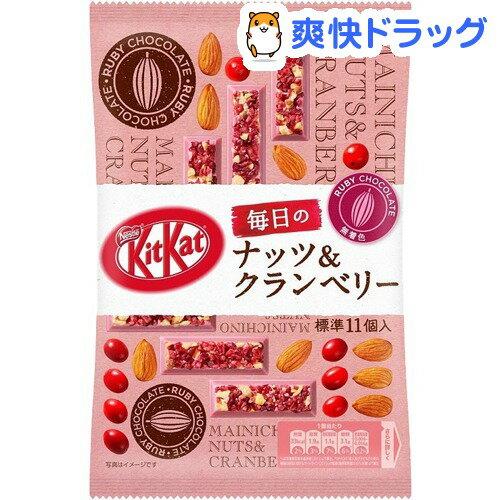 チョコレート, その他  (68.2g)