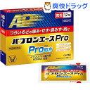 【第(2)類医薬品】パブロンエースPro微粒(セルフメディケーション税制対象)(