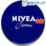 ニベアクリーム 青缶 大缶(169g*3コセット)