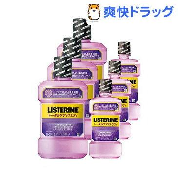 薬用リステリントータルケアプラス マウスウォッシュ 増量セット(1000mL+250mL*3コセット)【LISTERINE(リステリン)】【送料無料】