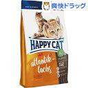 ハッピーキャット スプリーム アトランティック ラックス(アトランティック サーモン) 全猫種 成猫用 スキンケア(300g)【ハッピーキャット】