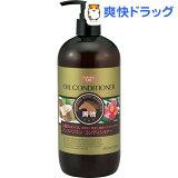 ディブ 3種のオイル コンディショナー (馬油・椿油・ココナッツオイル) 本体(480mL)